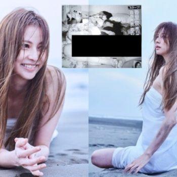 Cuộc đời của những nữ diễn viên phim người lớn Nhật Bản