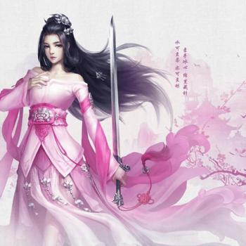 game-online-kiem-hiep-no-phai-nga-mi-loi-xin-loi-000